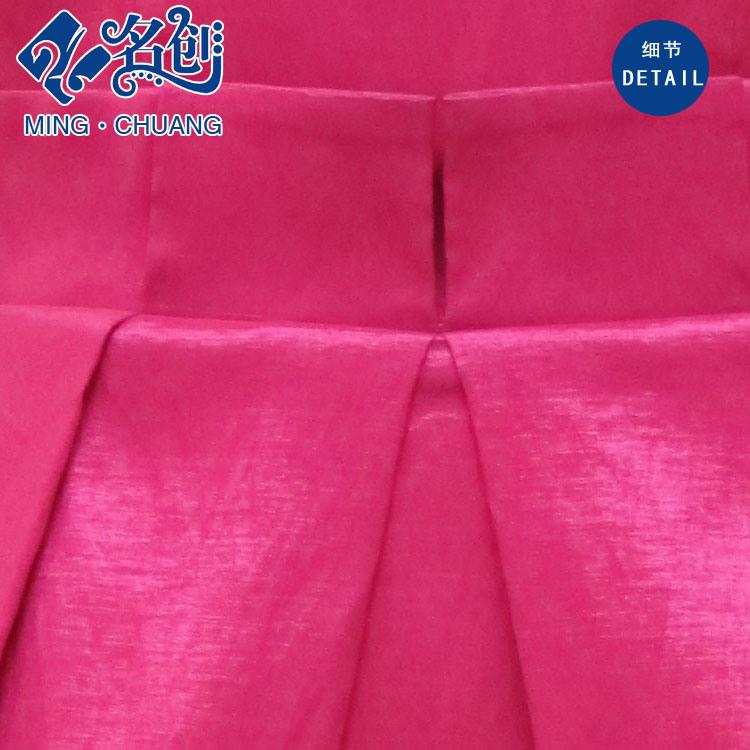 New Red Ladies Fashion Slim-Fit Dress Sleeveless