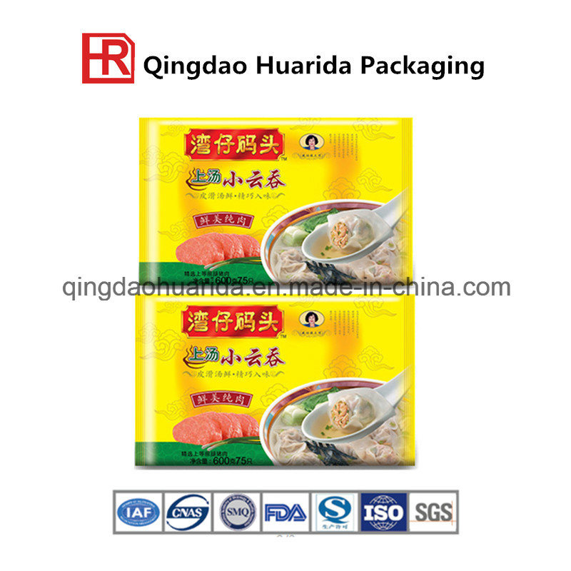 Promotional Side Gusset Back Seal Packaging Bag for Coffee