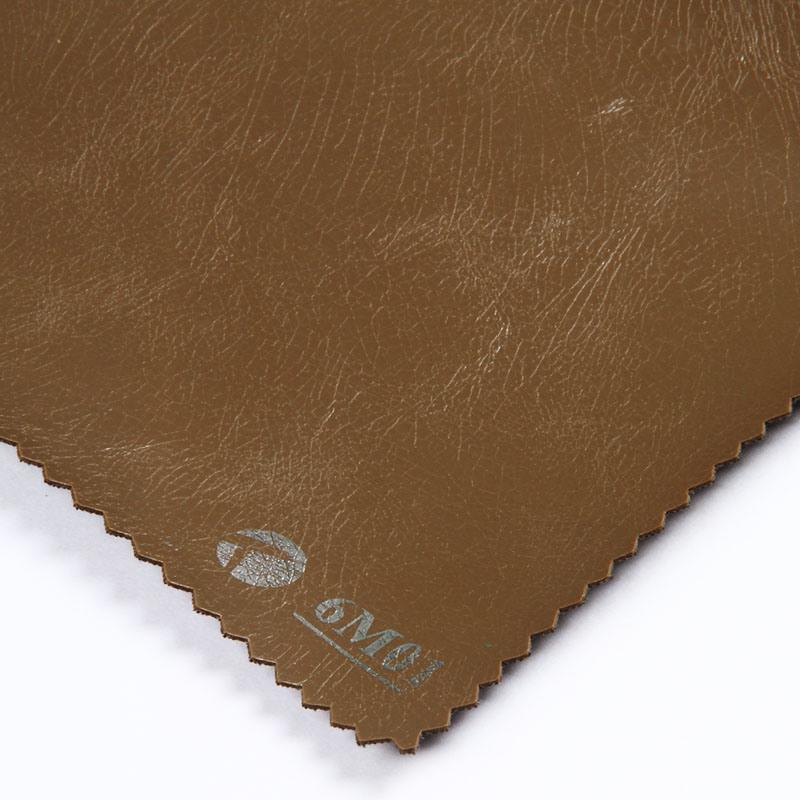Upholstery Vinyl PVC