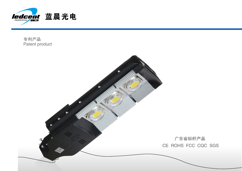Outdoor 165W Street Light Meanwell Power Bridgelux Chip