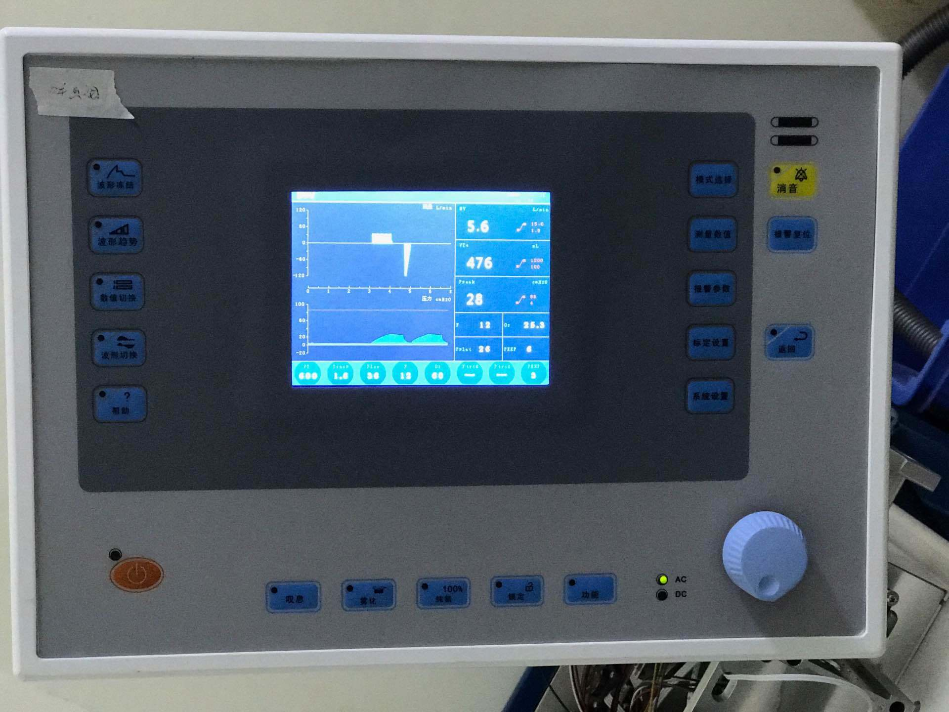 High Quality Medical/Hospital Ventilator Lh8700 for Operation and Rehabilitation
