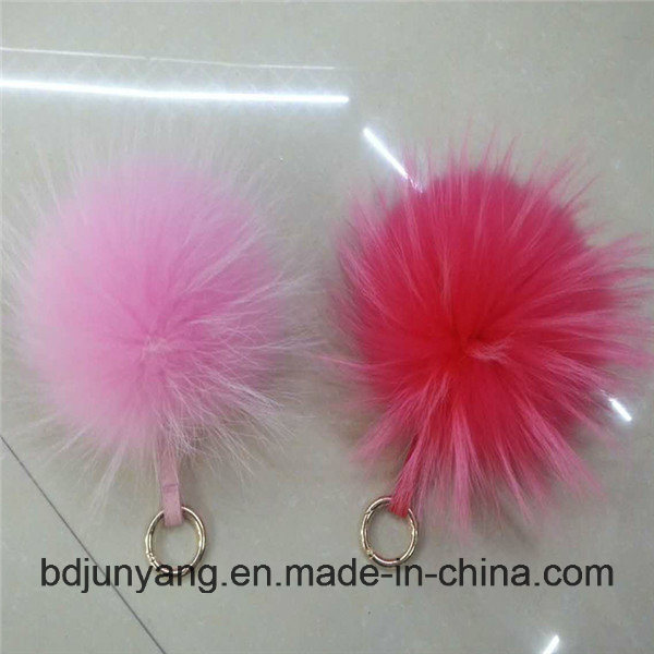 Wholesale Animal Fur Ball POM