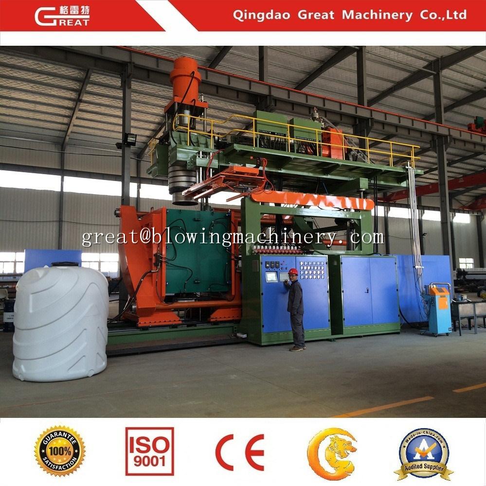 2000L-3 Layers Large Plastic Blow Molding Machine/Blowing Moulding Machiery