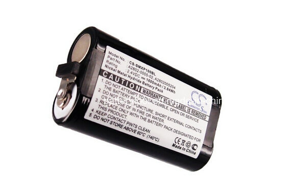 Workabout Mx Series Battery