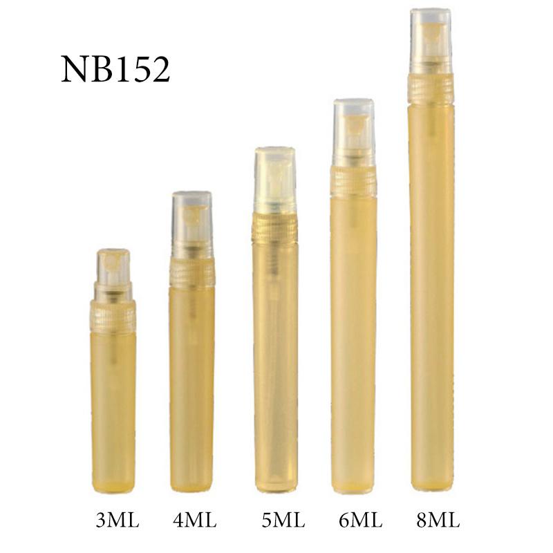 Mini Plastic Bottle, Perfume Bottle (NB152)