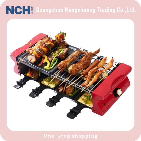 Portable Electric BBQ Grill