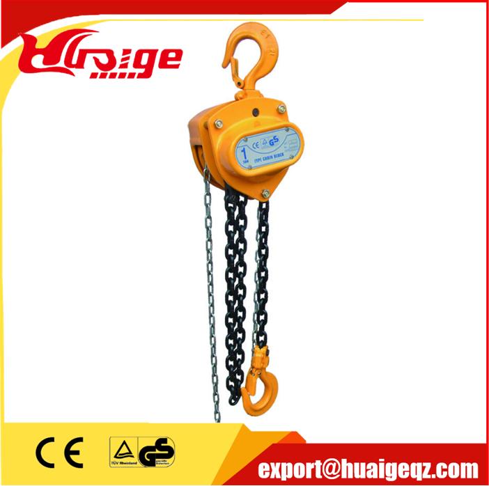 3ton Single Fall Vd Type Chain Hoist Chain Block