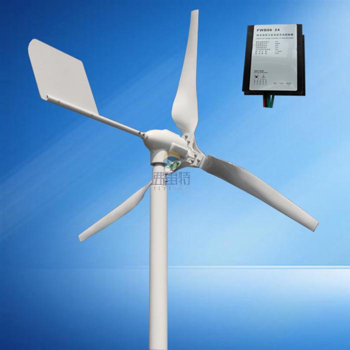 Horizontal Wind Turbine 600W 24V