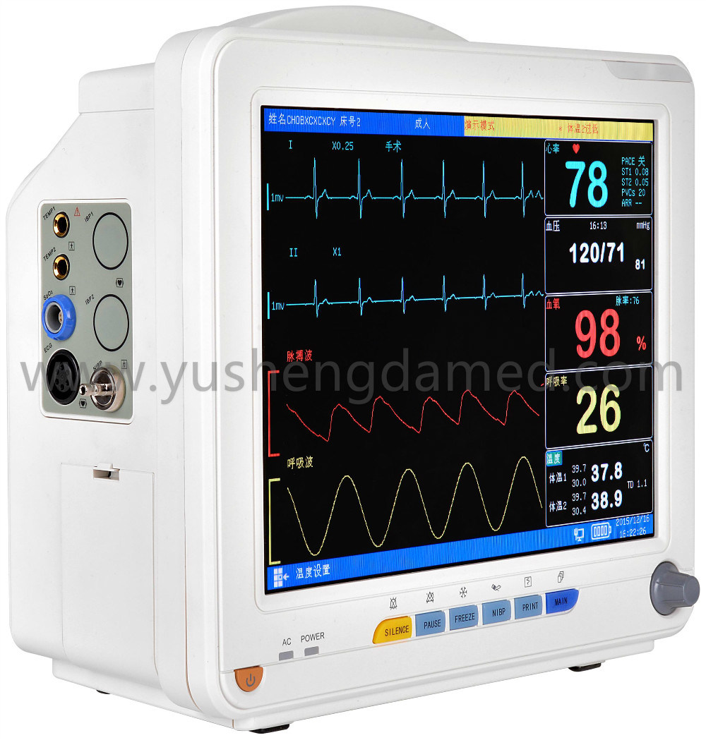 12 Inch Medical Equipment Ultrasound Modular Multi-Parameter Patient Monitor