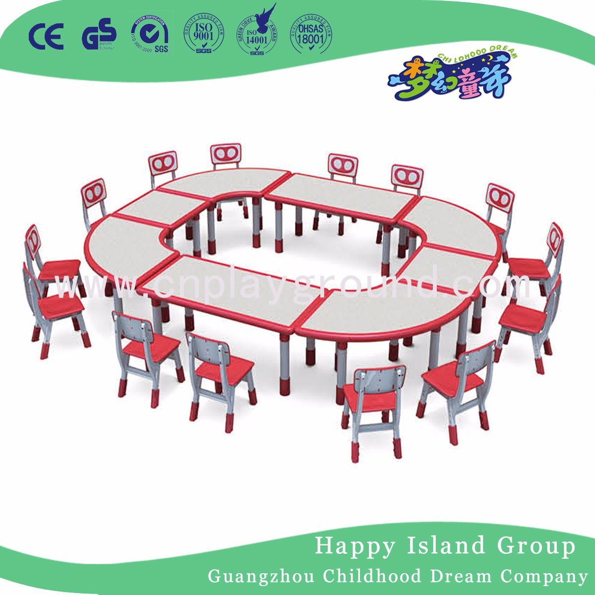 2016 New Design High Quality Classroom Furniture Kids Furniture Kids Plastic Table (HF-2003)