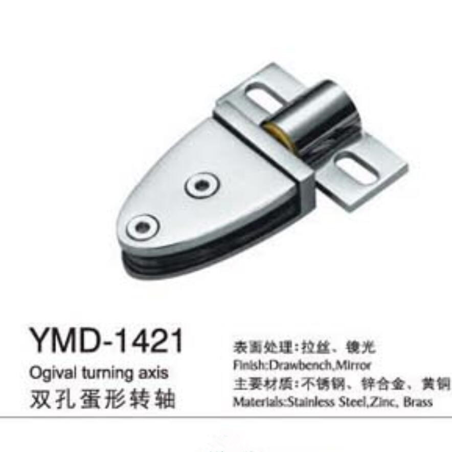 High Quality Stainless Steel Glass Door Hardware Fittings Turning Axis