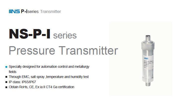 High Accuracy Pressure Sensor Ns-P-I Pressure Transmitter Pressure Transducer