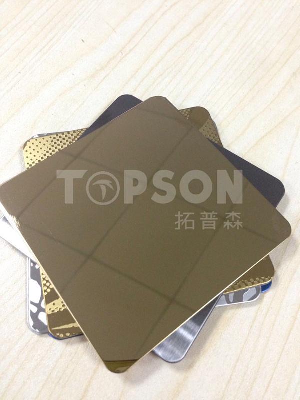 Stainless Steel Sheet 8k Mirror