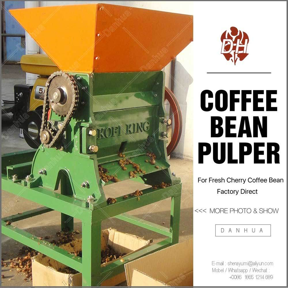 3 Mouth Cherry Coffee Bean Pulper Machine (Cast Iron & Stainless Steel)