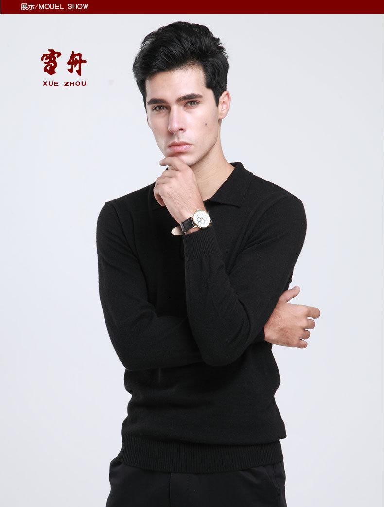 Yak Wool Pullover Round Neck Garment/ Cashmere Knitwear/Clothing/Men Sweater