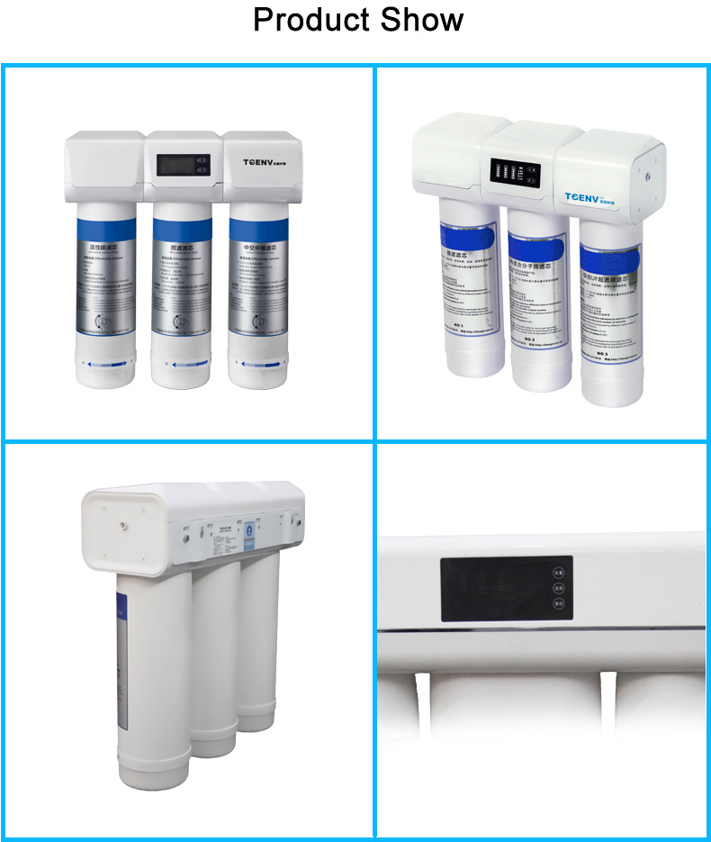 Water Purifier for Commercial Use Water Purification Machine J