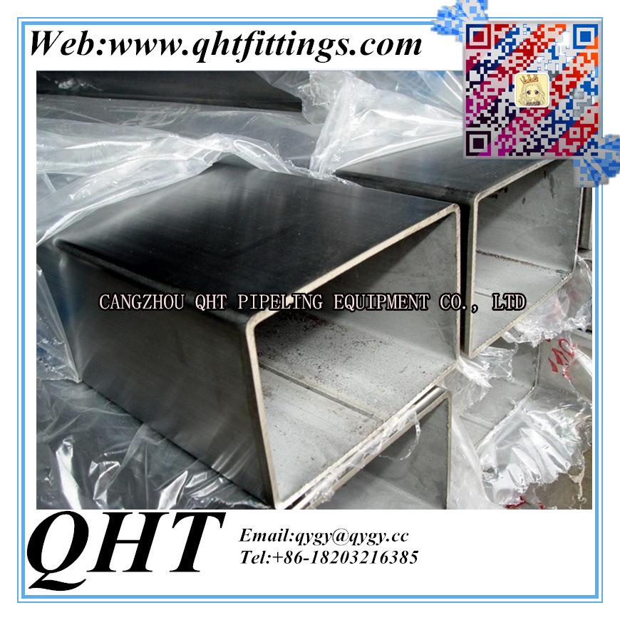 200X200 Carbon Steel Square Rectangular Pipe Tube
