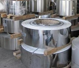 201 Grade Stainless Steel Coil