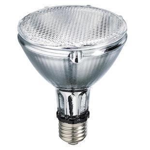 Ceramic Metal Halide Lamp Cdm-R PAR20 PAR30 PAR38