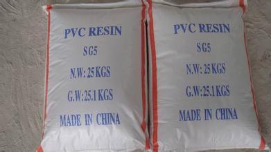 PVC Resin Powder Sg5