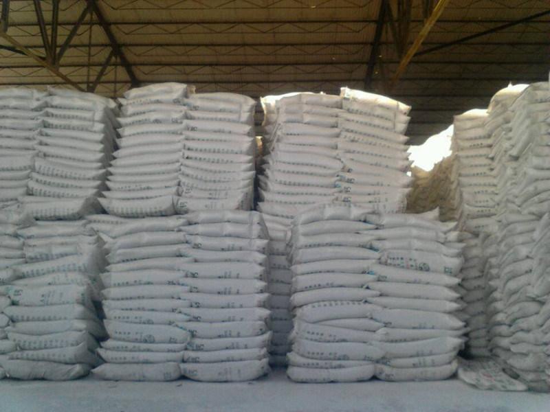 Single Superphosphate (SSP 16% and 18%) Phosphate Fertilizer