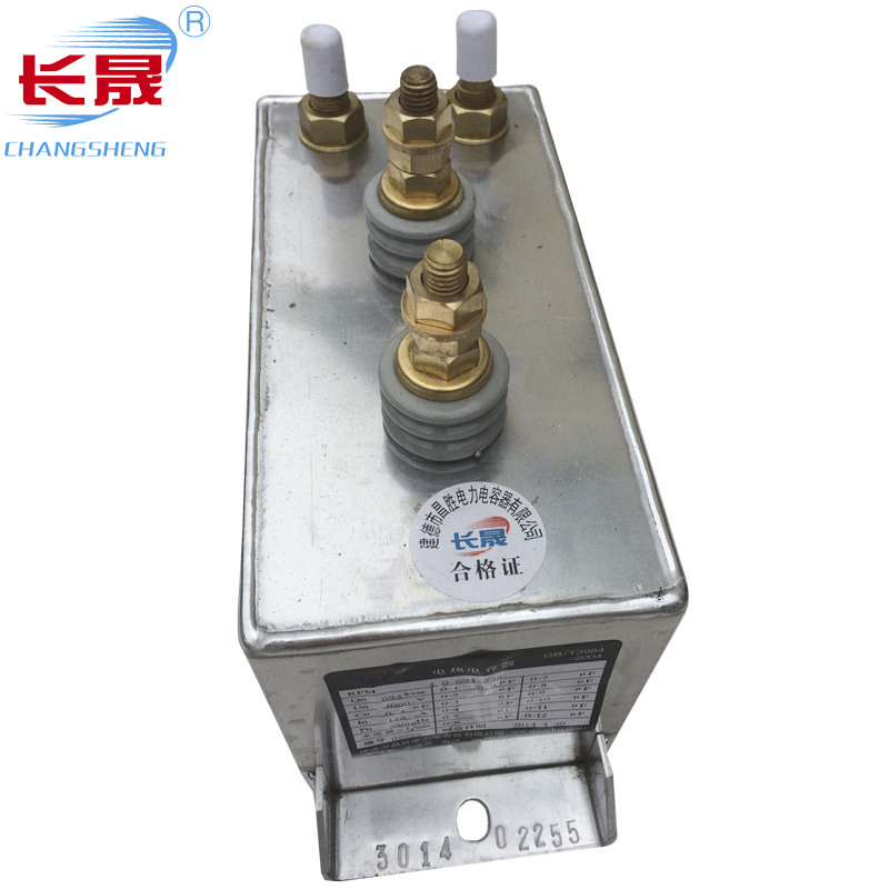 Rfm4.0-804-20s High Frequency Series Resonance Capacitor