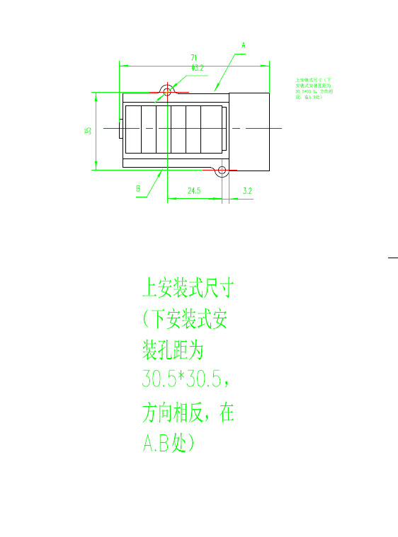 6 Black Wheels Energy Meter Scaler, Meter Counter Manufacturer (LHAS6-03B)