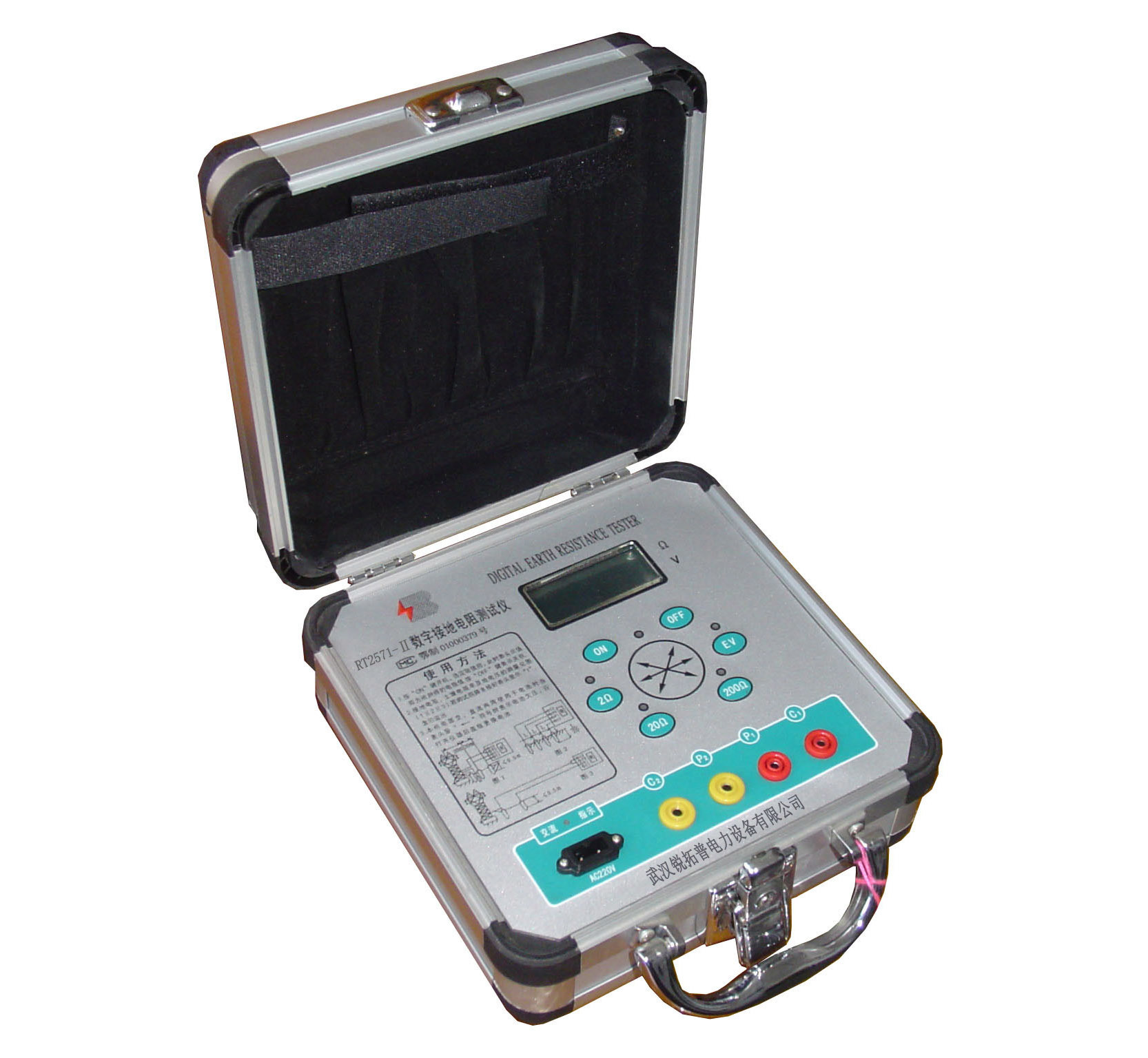 Ground Impedance Tester : China digital ground resistance tester rt ii