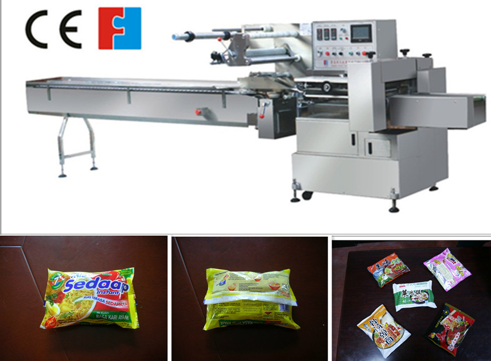 High Speed Spaghetti Flow Packing Machine/Wrapper