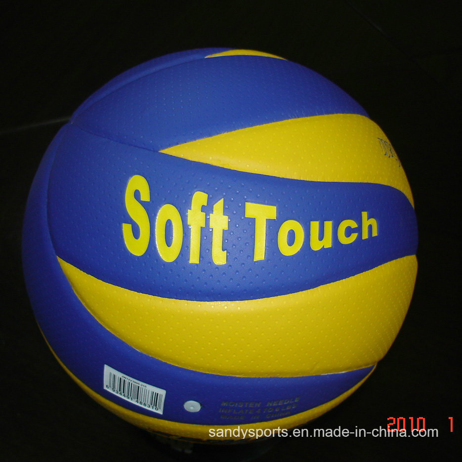 Best Quality PU Leather Laminated Volleyball