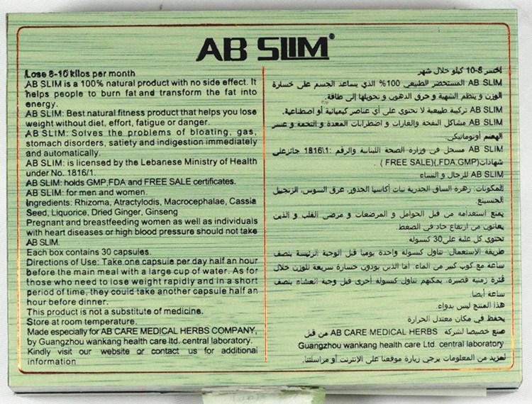 Abslim Slim-Celliuose Capsule Ab Slim