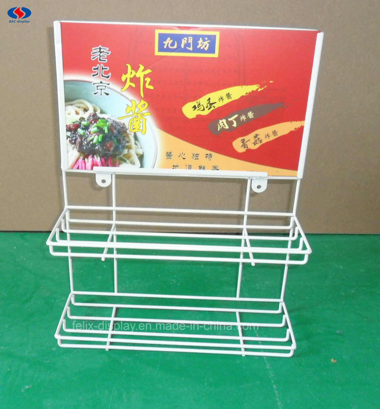 tray cardboard displays rack snack stands how to shelf compartment attract retail your floor customer display