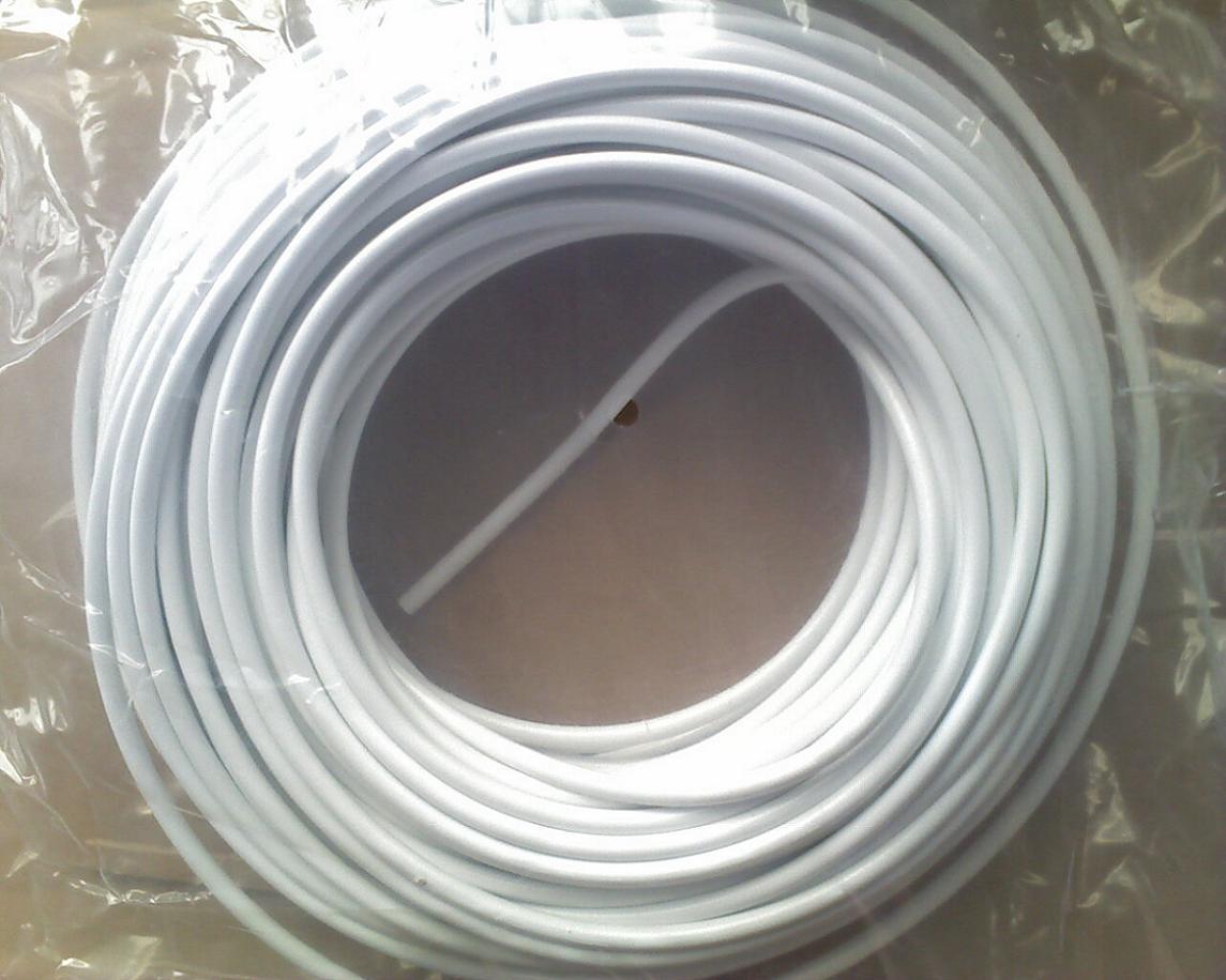 Deka Curtain Wire System Facbooik
