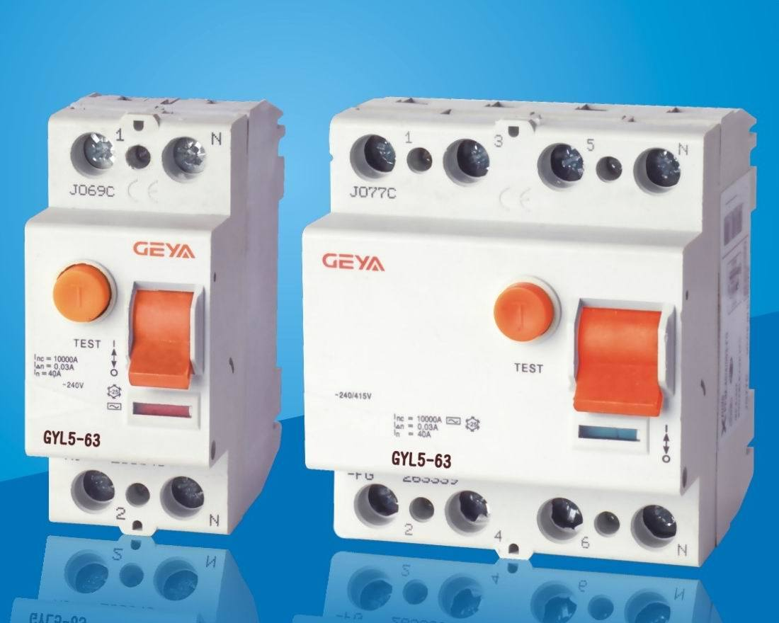 Residual Current Device : China residual current device gyl s rccb rcd