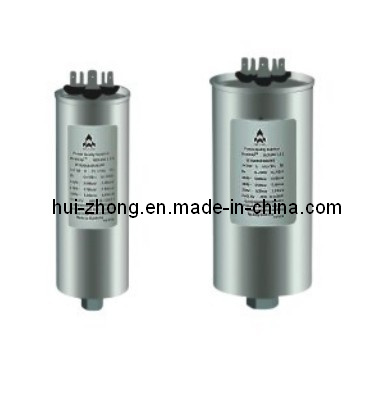 Power Capacitor or Reactive Power Compensation Capacitors