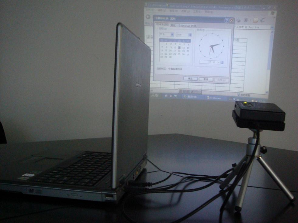 how to connect projector to laptop