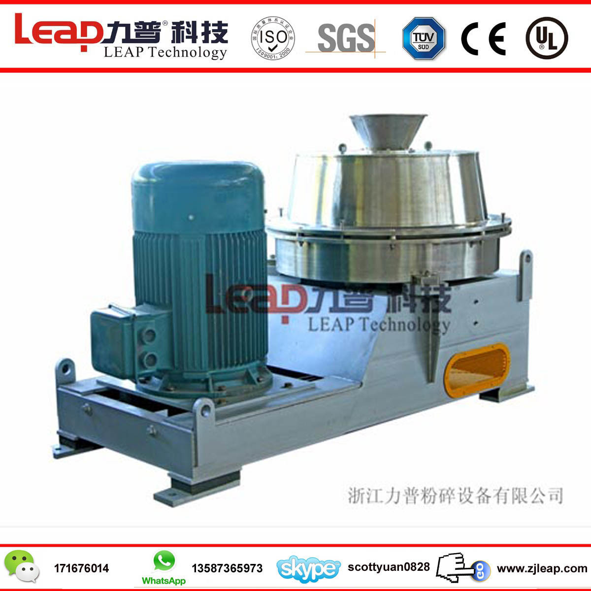 High Quality Ce Approved Nano-Calcium Machine