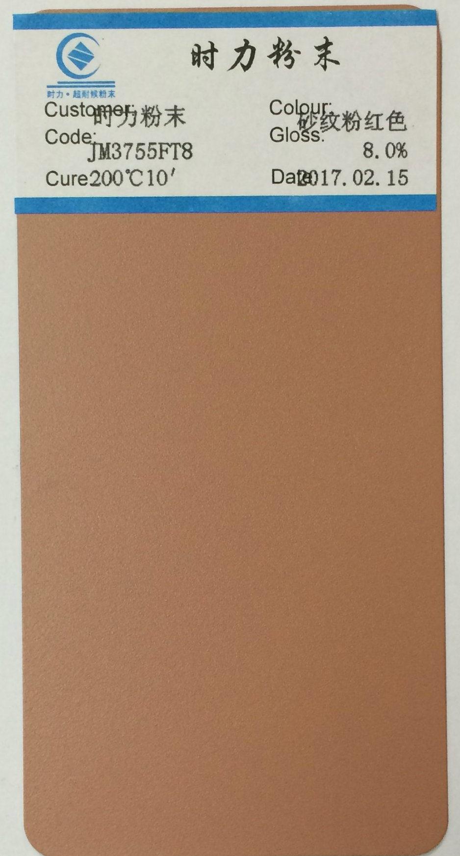Jm3755FT8 8% Gloss Pink Powder Paint Powder Coating