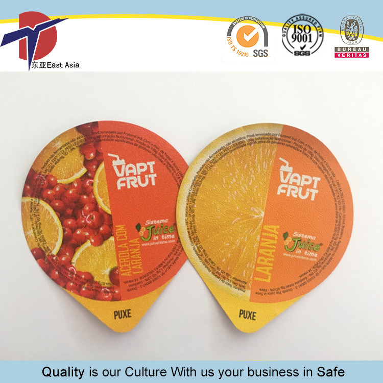Flexible Packaging Embossed Printed Aluminum Foil Lids