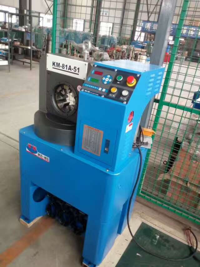 2inch Supper Thin Hose Crimping Machine Km-81A-51