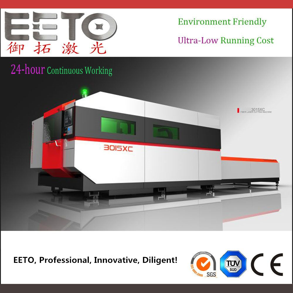 Ce Approved CNC 1500W Fiber Laser Machine for Cutting Metals
