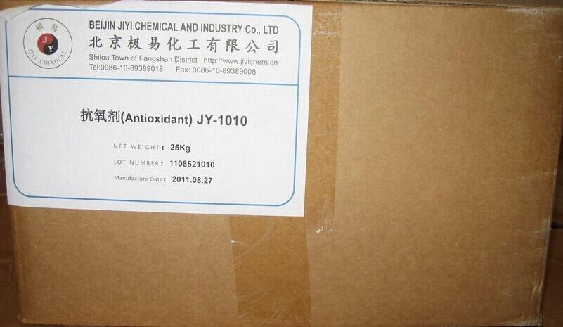 Antioxidant/Antioxygen 1010