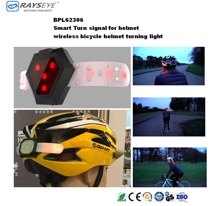 Wireless Rechargeable Bicycle Helmet Turn and Brake Light