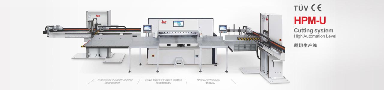 Post-Press Equipment Paper Cutting Machine (M15)