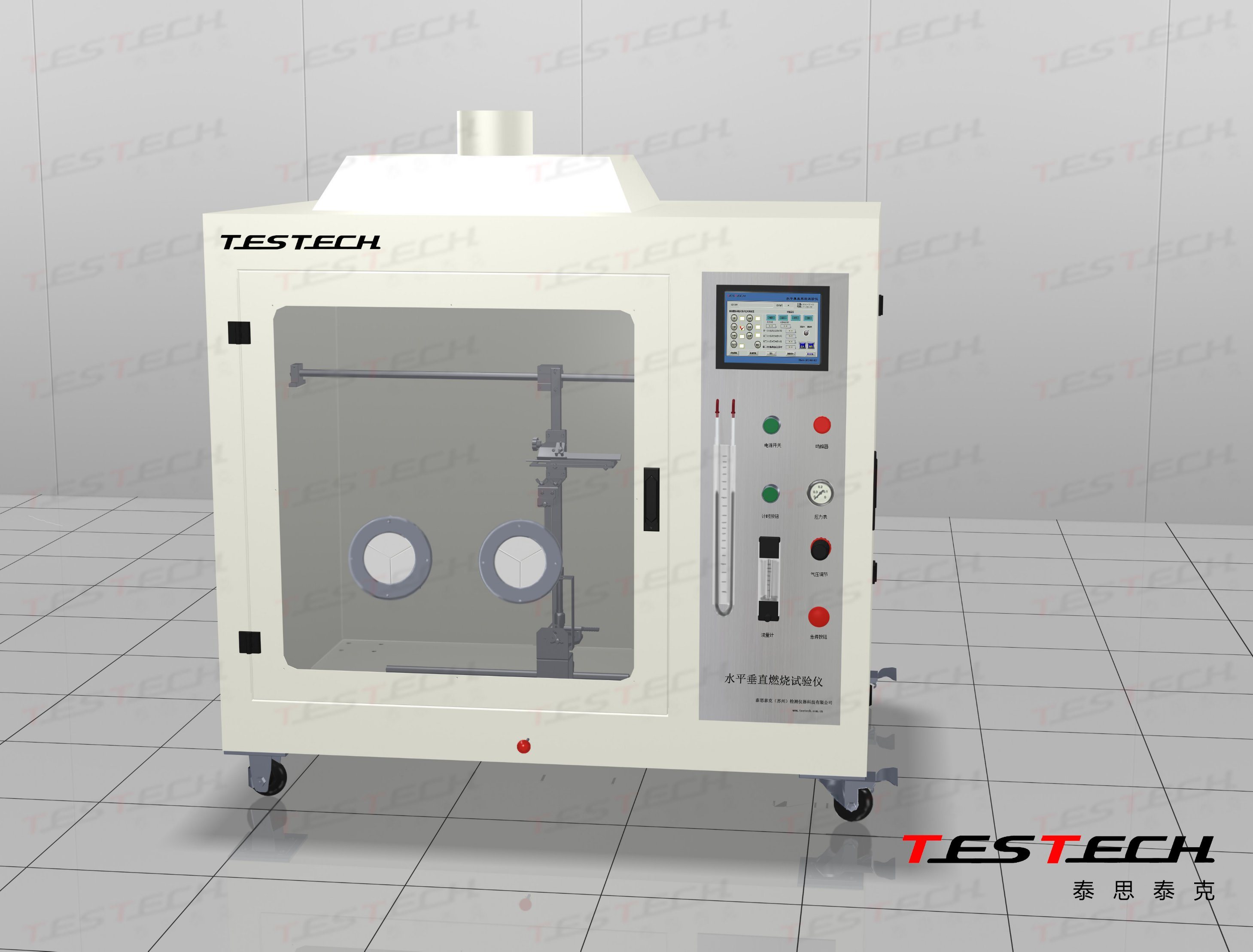 Foam Plastic Horizontal Burning Test Machine, ISO 9772 (FTech- ISO 9772)