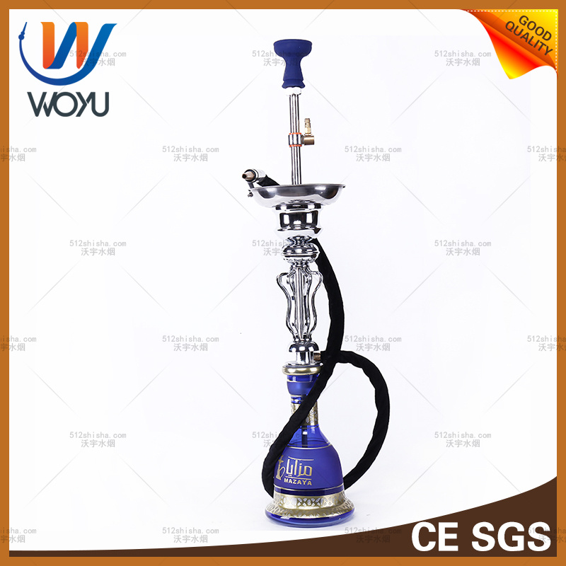 Iraqi Style Water Pipes Silicone Hookah The Middle East Shisha