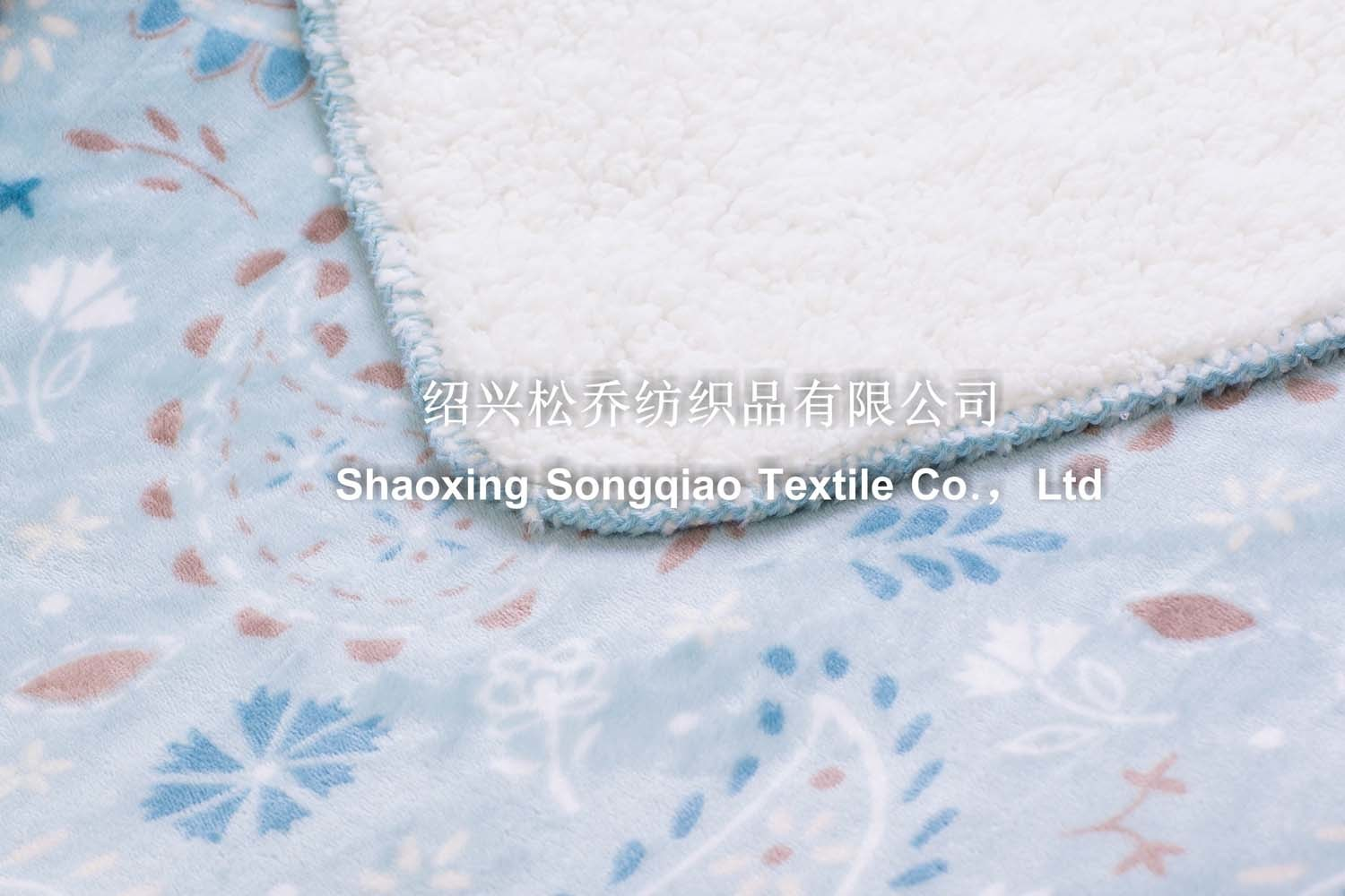 Polyester Printed Sherpa Fleece Throw - Leaf
