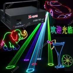 RGB Laser, Full Color Laser, Moving Head Laser Lights