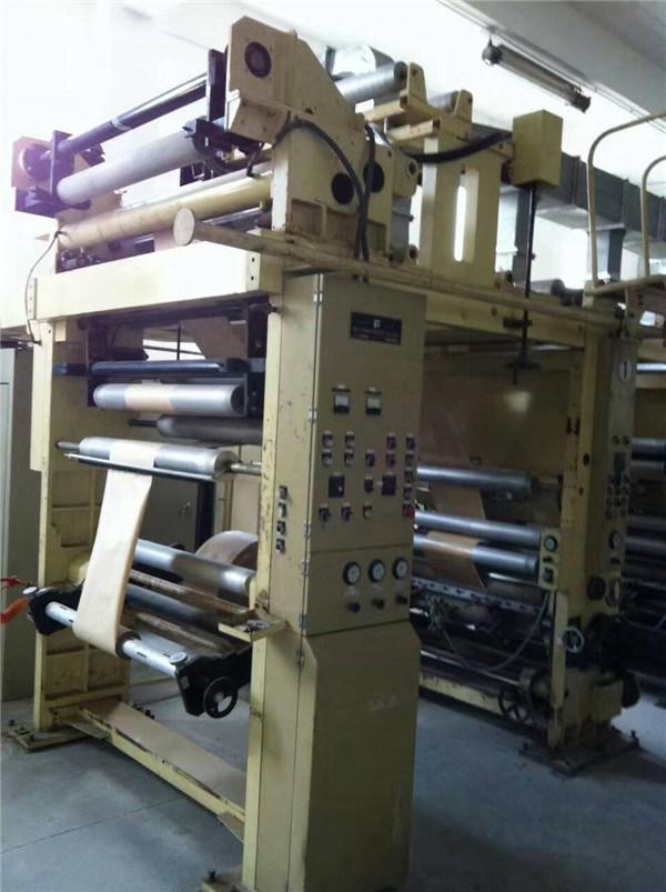 Second-Hand Medium Speed Printing, Rotogravure Printing Machine, Web Gravure Press