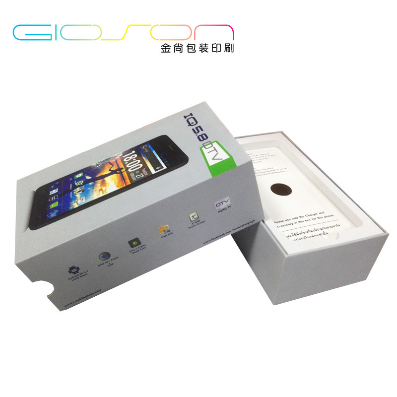 china customized cardboard gift box mobile phone